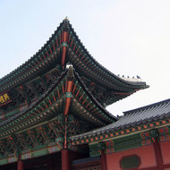 Roof detail of the entrance to the Gyeongbokgung Palace in Seoul, also known as the Palace of Shining Happiness.