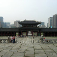 From inside the Gyeongbokgung Palace grounds, looking back to modern downtown Seoul.